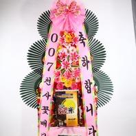 쌀꽃화환10키로(조화꽃+쌀)