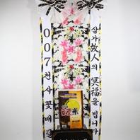 쌀근조화환 10키로(꽃그림)판